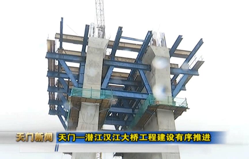 千赢国际老虎机登录-潜江汉江大桥建设最新进展来了!