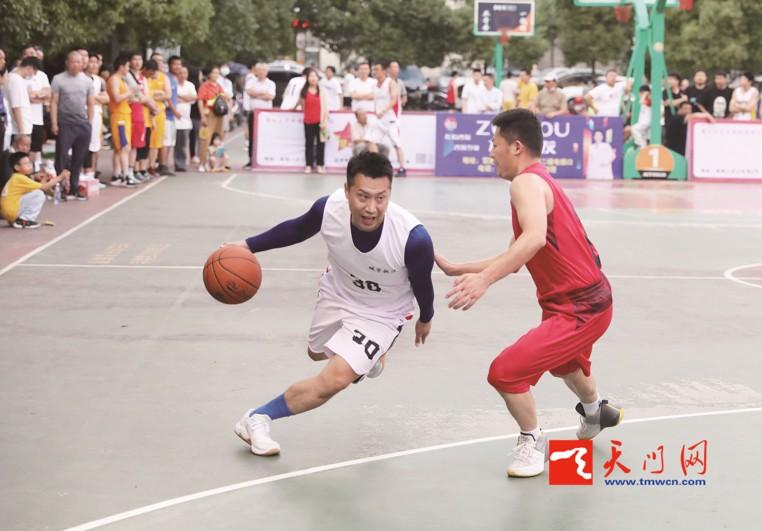 城运会篮球赛鸣哨